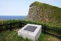 130726 Cape Peshi in Rishiri Island Hokkaido Japan20n.jpg