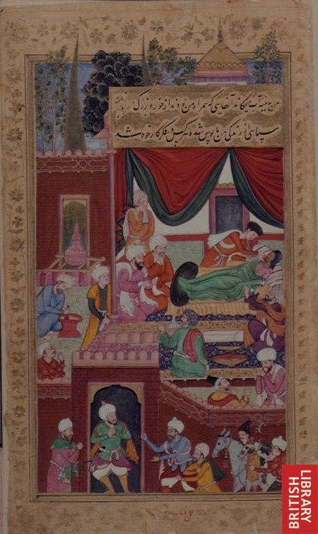 1498-In Samarkand Babur took seriously ill.jpg