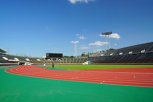 151017 Kobe Universiade Memorial Stadium Kobe Japan03n.jpg