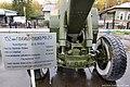 152mm howitzer-gun M1937 (ML-20 ) desc table in Perm.jpg
