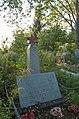 18-220-0102 Братська могила радянських воїнів. Поховано 13 чоловік.jpg