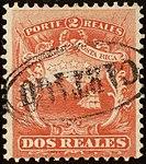1863 2reales Costa Rica oval Cartago Yv2 Mi2A.jpg
