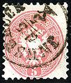 1864 KK 5kr Jnnsbruck.jpg