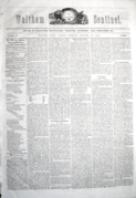 1864 WalthamSentinel 15 January