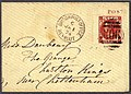 1874 10p British Post Office G06 Beyrout Z24.jpg