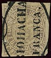 1881 10c EU de Colombia oval Riohacha Mi74.jpg