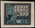 1922 CPA 58.jpg