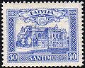 19281118 30sant Latvia Postage Stamp.jpg