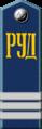 1943mil-p17rud.png