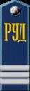 17-е отделение милиции