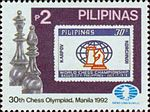 1992 Chess Olympiad stamp of the Philippines.jpg