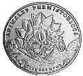 1 песо. Куба. 1994. Доисторические животные - Стегозавр.jpg