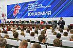1st meeting of the youth military-patriotic movement «Yunarmiya» 04.jpg