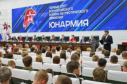 1st meeting of the youth military-patriotic movement «Yunarmiya» 04.jpg