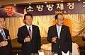 2004년 6월 서울특별시 종로구 정부종합청사 초대 권욱 소방방재청장 취임식 DSC 0172.JPG