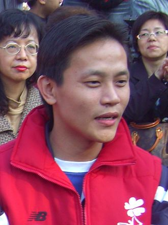 Huang Chih-hsiung - Image: 2007New Year Hope Walking CH Huang