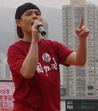 20080502 Justin Lo @ Hong Kong Sha Tin Racecourse.JPG