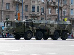 2008 Moscow Victory Day Parade - Iskander-M.jpg