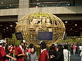 2008 YODEX Day3 CJCU the Globe.jpg