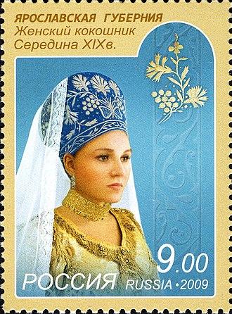Kokoshnik - 2009 Stamp of Russia. Kokoshnik. Yaroslavl Province