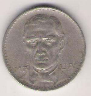Irineu Evangelista de Sousa, Viscount of Mauá - Image: 200 Réis de 1937 (verso)