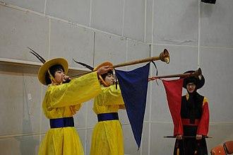 Korean Minjok Leadership Academy - Daechita
