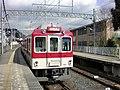 2011-3-3 六田駅 - panoramio (1).jpg