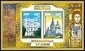 2012. Stamp of Belarus 04-2012-02-08-bl.jpg