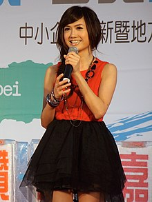 2012 Fun Taiwan in a glance in Taipei Day1 Charity Bid Tzymann Weng.jpg