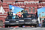 2013 Moscow Victory Day Parade (05).jpg