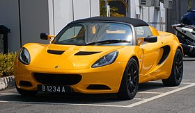 2014 Lotus Elise CR In Glenmarie, Malaysia (01)