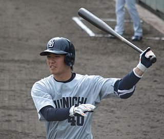 Iori Katsura Japanese baseball player