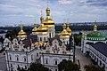 2015 Київ (207).jpg