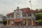 2016 Singapur, Museum Planning Area, Muzeum Filatelistyczne (02).jpg