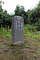 2017-08-17-bonn-oberholtorf-grenzstein-kloster-heisterbach-01.jpg