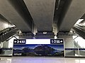201812 Area behind the Boarding Gate at Qiandaohu Station.jpg