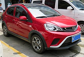 2018 Geely Yuanjing (Vision) X1 front 8.5.18.jpg