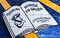 2018 Vigo Galiza. Galicia-7.jpg