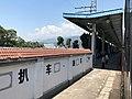 201908 Platform of Mianning Station.jpg