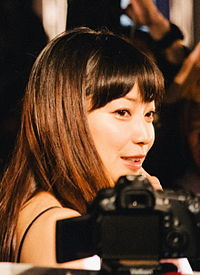 27th Tokyo International Film Festival Miho Kanno.jpg