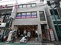 2 Chome Kitazawa, Setagaya-ku, Tōkyō-to 155-0031, Japan - panoramio (316).jpg