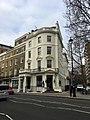 40 Connaught Street, London W2, January 2017.jpg