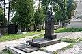 46-101-3152 Lviv SAM 8074.jpg