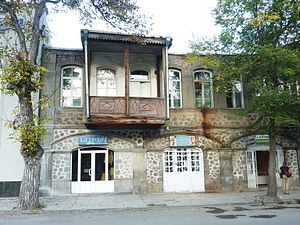 Goris - A 19th-century building in Goris