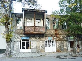 Goris - A 19th-century building in Goris