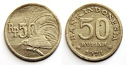 Coins Of The Rupiah Wikipedia