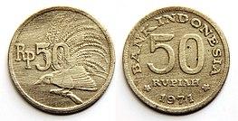 50 Indonesian Rupiah 1971
