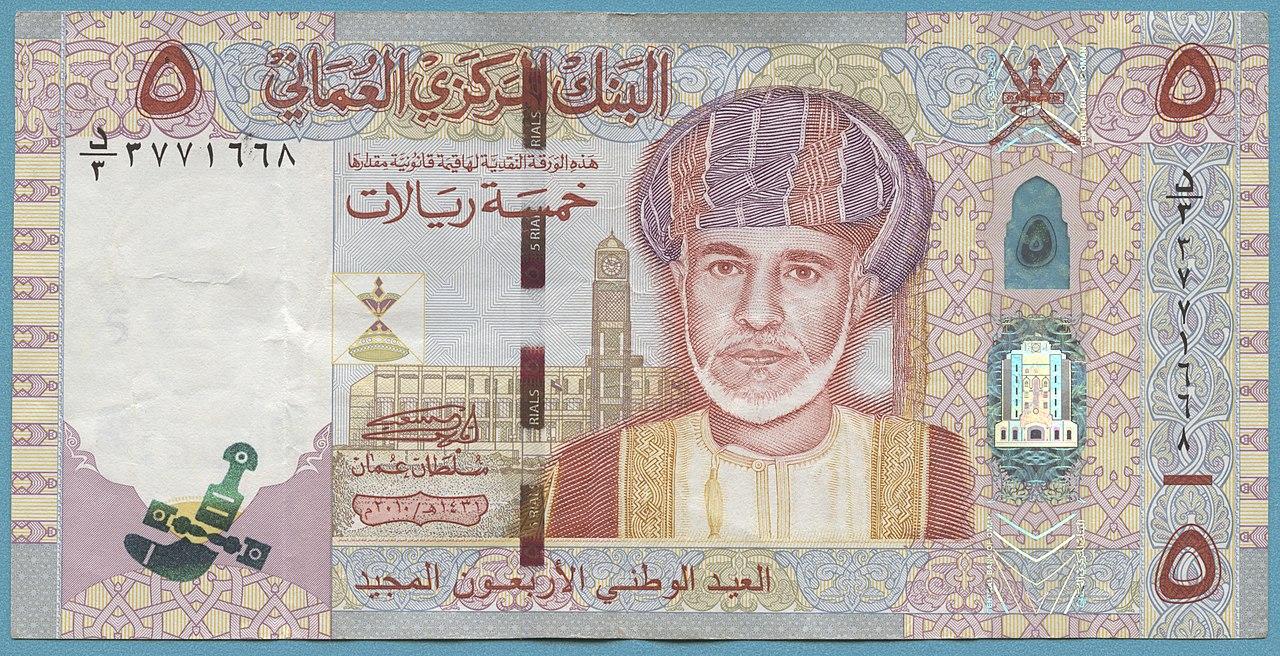 Rial oman adalah mata uang dengan nilai tukar tertinggi ketiga di dunia