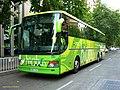 6269 ALSA2 - Flickr - antoniovera1.jpg
