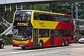 6840 at Admiralty Station, Queensway (20190503080329).jpg
